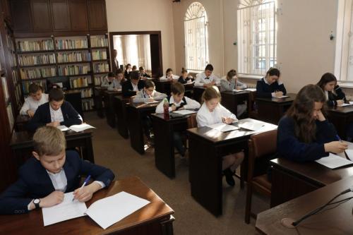 Konkurs historyczny w Miejskiej Bibliotece Publicznej w Tczewie