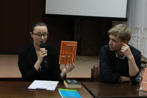 Spotkanie zSarą Błąk iKornelem Machnikowskim